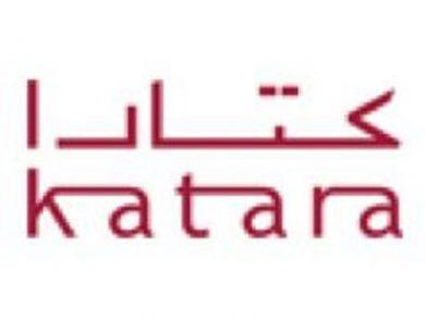 Photo of كتارا تنظم المهرجان الدولي للخيل العربية في فبراير المقبل