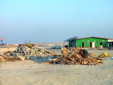 Photo of مخلفات في محيط مركز معالجة النفايات