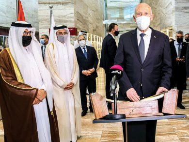 Photo of مؤسّسة قطر تفيد الإنسانية جمعاء