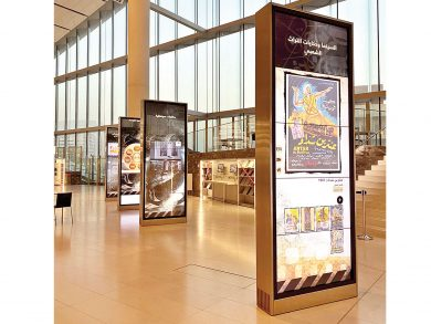 Photo of المكتبة الوطنية تحتفي بالسينما العربية