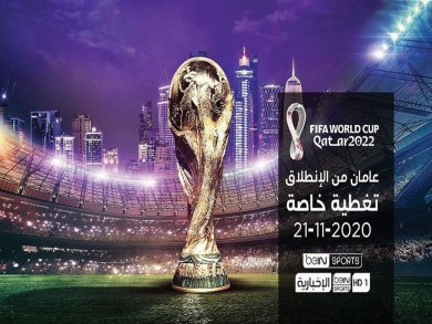 Photo of beIN SPORTS تواكب الحدث بيوم مفتوح