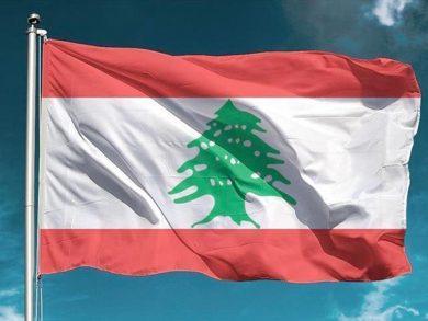 Photo of لبنان يشكل لجنة للتفاوض مع صندوق النقد الدولي