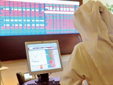 Photo of البورصة تترقب أرباح وتوزيعات الشركات السنوية