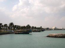 Photo of طقس غائم نهارا وتحذير من أمطار رعدية ورياح قوية على الساحل وفي البحر