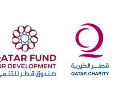 Photo of قطر الخيرية وصندوق قطر للتنمية يوفران الكتب المدرسية لأبناء النازحين السوريين