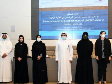 Photo of الإعلان عن تأسيس كرسي اليونسكو في العلوم البحرية بجامعة قطر
