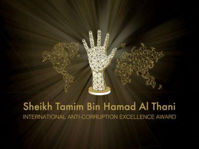 Photo of تكريم الفائزين بجائزة الشيخ تميم الدولية للتميز في مكافحة الفساد..غدًا