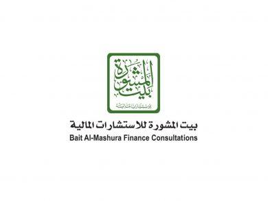 Photo of 450.6 مليار ريال أصول البنوك الإسلامية