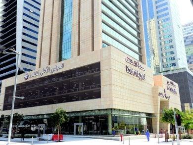 Photo of افتتاح المبنى الجديد لمحكمة شؤون الإقامة