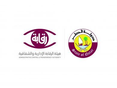 Photo of وزارة التنمية الإدارية توقّع اتفاقية مع هيئة الرقابة في مجالي التدريب والتطوير