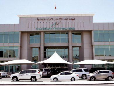 Photo of 103 مليارات احتياطي صناديق الهيئة العامة للتقاعد