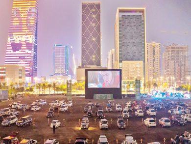 Photo of الدوحة للأفلام تحتفي باليوم الوطني