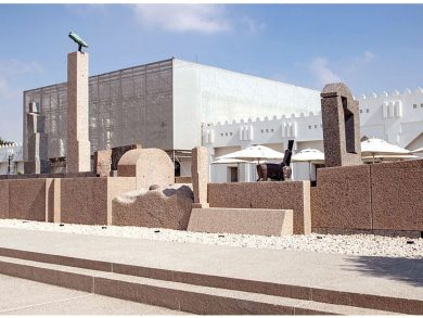 Photo of «متحف».. فضاء مُلهم للحوار والبحث