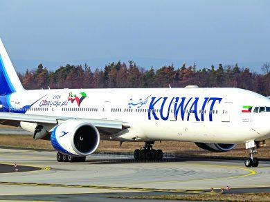 Photo of الكويت: إيقاف الرحلات للقادمين من نيبال وباكستان وبنجلاديش وسريلانكا