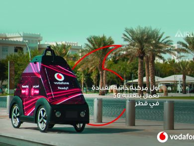 Photo of فودافون قطر تدعم مركبة توصيل ذاتية القيادة