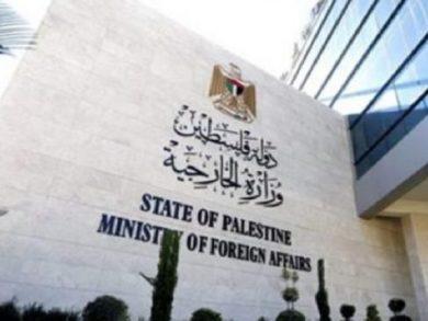 Photo of الخارجية الفلسطينية: الصمت الدولي يشجع الاحتلال على الاستمرار في جرائمه وانتهاكاته