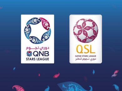 Photo of تعديل على جدول مباريات دوري نجوم QNB لكرة القدم