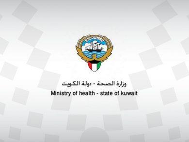 Photo of الكويت: تسجيل 35 إصابة جديدة بكورونا وحالة وفاة