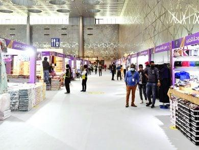 Photo of 170 شركة في معرض الدوحة التجاري
