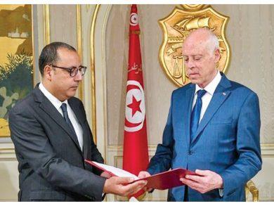 Photo of تونس: المشيشي يجري تعديلًا وزاريًا واسعًا بحكومته