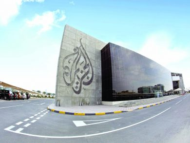 Photo of ختام ٣ دورات لـ «علّم لأجل قطر»