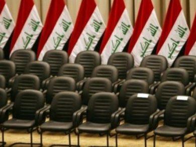 Photo of 10 أكتوبر المقبل موعدا جديدا للانتخابات المبكرة بالعراق
