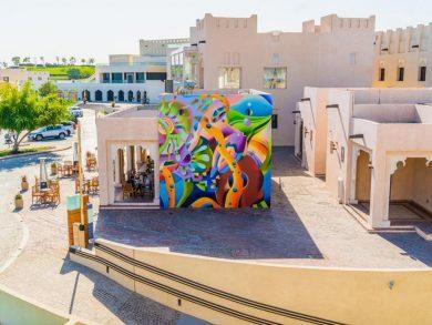 Photo of كتارا تدشن جداريتين للفنانة القطرية الراحلة وفاء الحمد