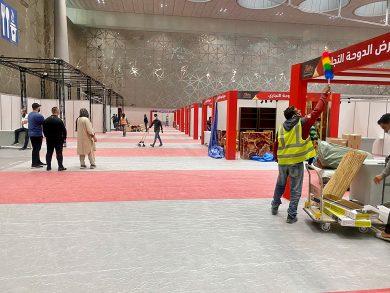 Photo of انطلاق معرض الدوحة التجاري اليوم