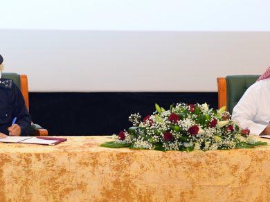Photo of توقيع اتفاق تعاون بين وزارة الداخلية ومركز دعم الصحة السلوكية