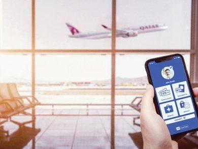 "Photo of ""القطرية"" تطبّق ""جواز السفر الرقمي"" مارس المقبل"