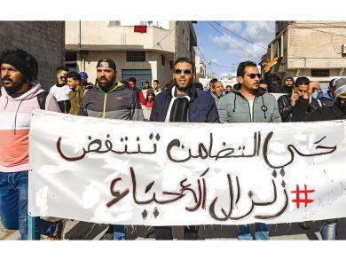 Photo of ملامح أزمة سياسية في تونس بين الحكومة والرئاسة