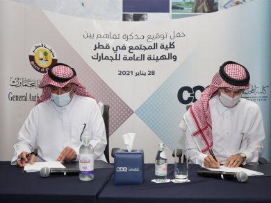 Photo of كلية المجتمع تجدد مذكرة التفاهم مع الهيئة العامة للجمارك