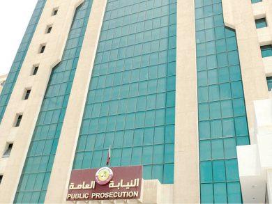 Photo of إحالة 7 مخالفين لاشتراطات العزل المنزلي للنيابة