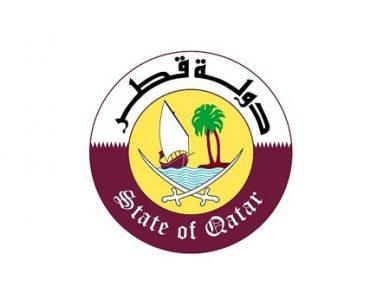 Photo of قطر وغينيا الاستوائية توقّعان بيانًا لإقامة علاقات دبلوماسية
