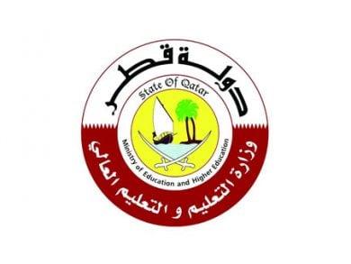 Photo of وزارة التعليم والتعليم العالي تطلق  منتدى التعليم الافتراضي  في الثالث من أبريل المقبل