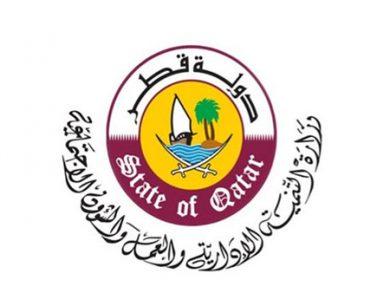 Photo of التنمية الإدارية والعمل تعلن تعيين مجلس إدارة مؤقت لجمعية المحامين القطرية