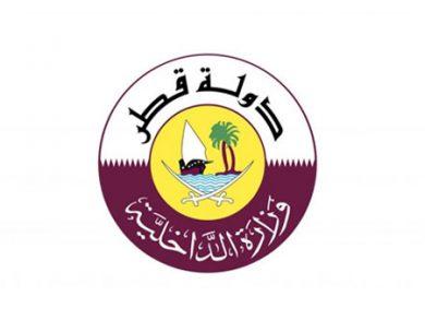 Photo of قطر تشارك في الاجتماع الطارئ لمديري أجهزة مكافحة المخدرات بدول مجلس التعاون