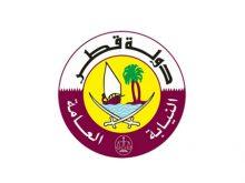 Photo of النائب العام يأمر  القبض على وزير المالية