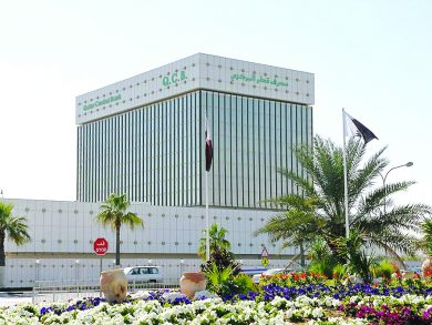 Photo of مصرف قطر المركزي يمدد تداول الأوراق النقدية من الإصدار الرابع