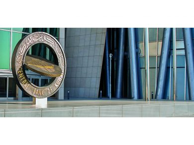 Photo of المركزي الكويتي يصدر سندات بـ 792 مليون دولار