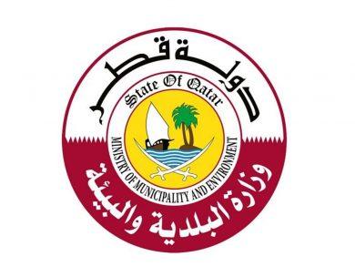 Photo of تنظيف مناطق تجمعات الحمام بصورة دورية