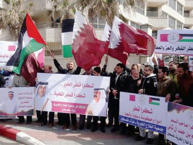 Photo of حماس: نقدّر عاليًا دعم صاحب السمو لغزة