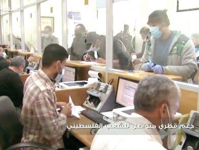 Photo of قطر تدعم غزة إيمانًا بعدالة القضية الفلسطينية
