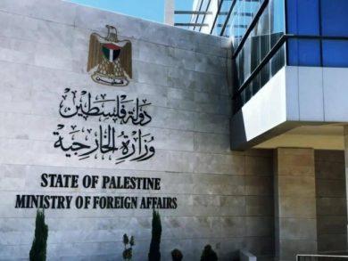 Photo of الخارجية الفلسطينية تحذر من دعوات المستوطنين وتحريضهم المستمر ضد الفلسطينيين ومقدساتهم