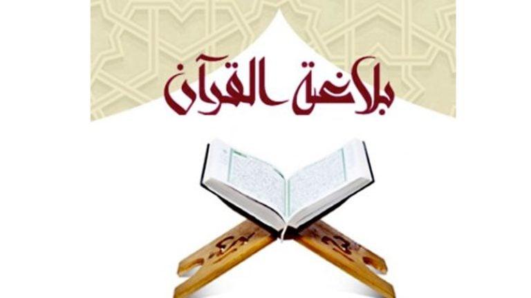 Photo of ما الفرق بين أُنْزلَ إلَيْنَا وأُنْزلَ عَلَيْنَا في القرآن الكريم؟
