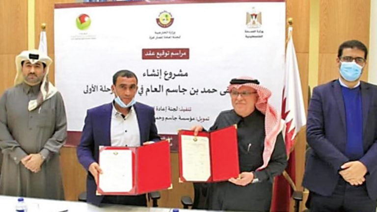 Photo of العمادي يوقع عقد اتفاق إنشاء مستشفى «الشيخ جاسم بن حمد» برفح