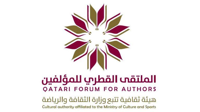 Photo of الملتقى القطري للمؤلفين يطلق مبادرات جديدة خلال شهر رمضان الكريم