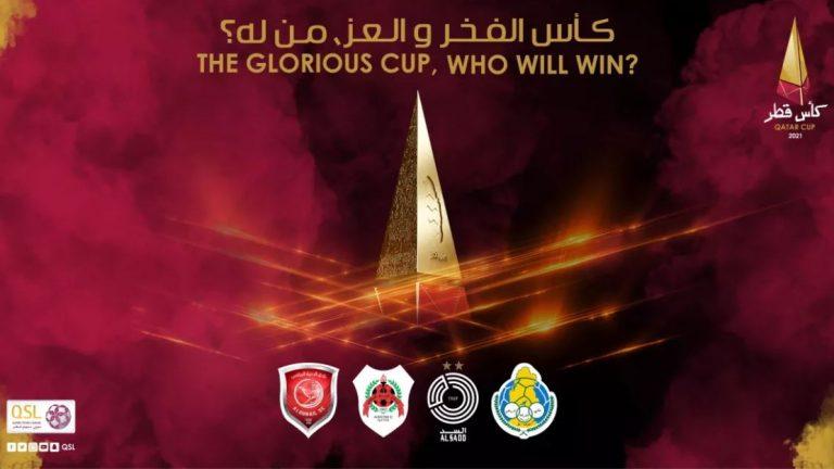 Photo of مؤسسة دوري نجوم قطر تعلن عن موعد بطولة كأس قطر ٢٠٢١