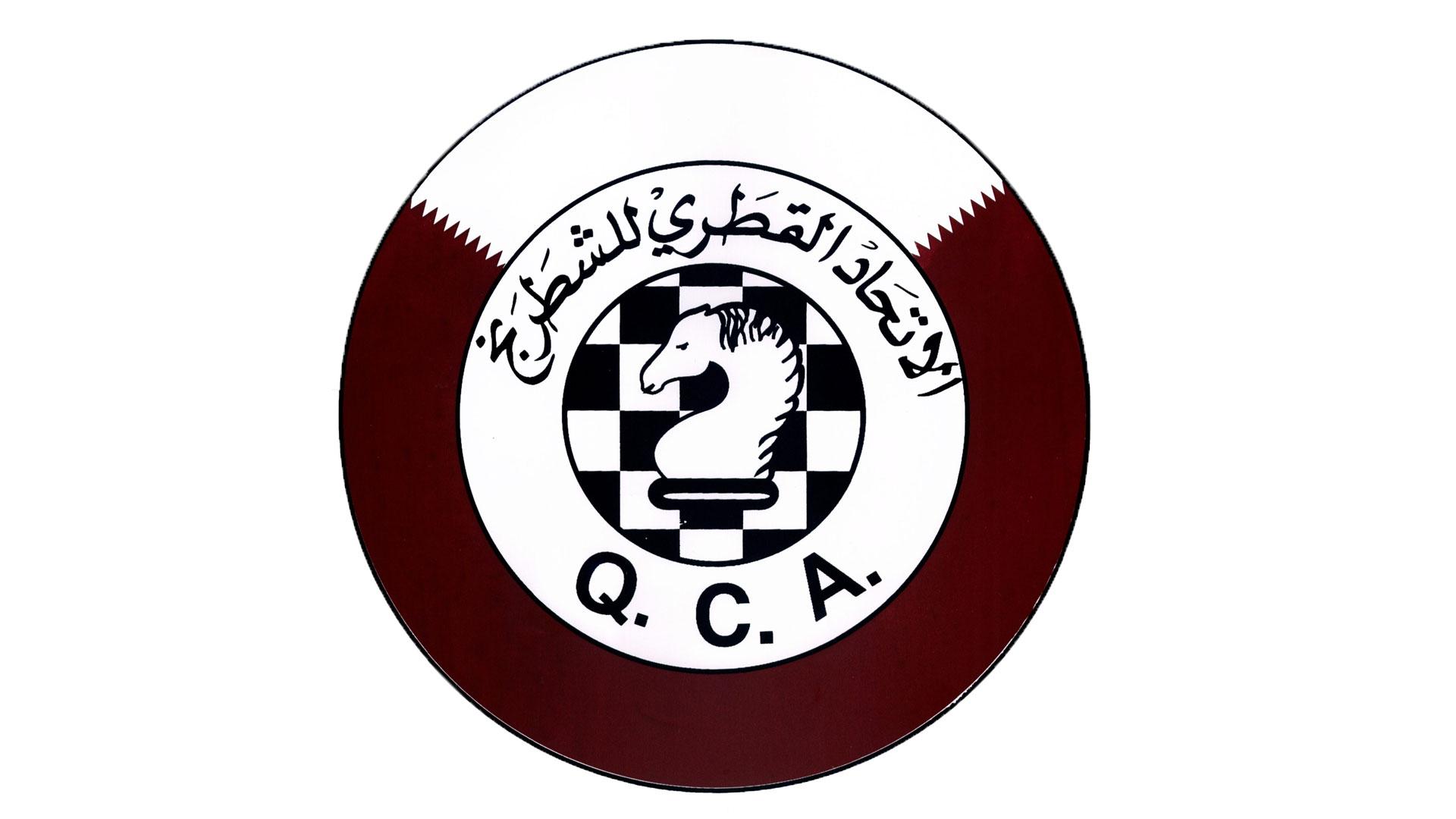الاتحاد القطري للشطرنج