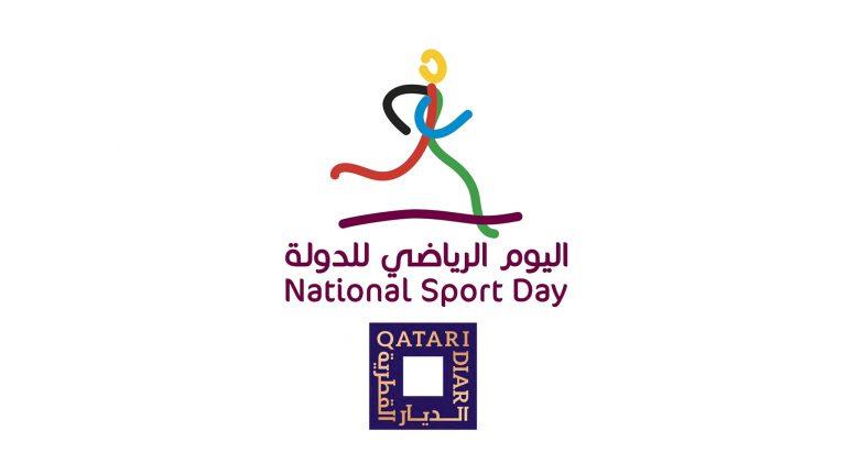 Photo of الديار القطرية تنظم مسابقة رياضية افتراضية